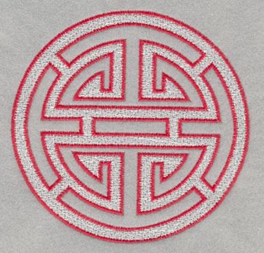 Chinese Symbol Luck Small With Satin Stitches Production Ready